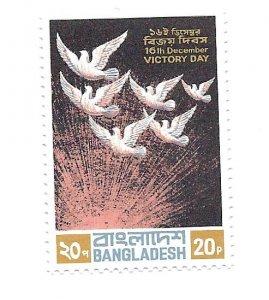 Bangladesh 1972 - Mint NH - Scott #36