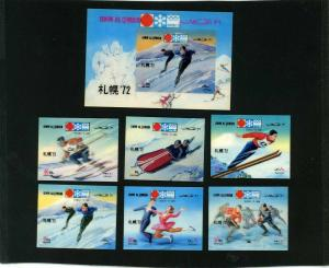 UMM AL QIWAIN 1972 WINTER OLYMPIC GAMES SAPPORO SET OF 6 STAMPS & S/S 3D MNH