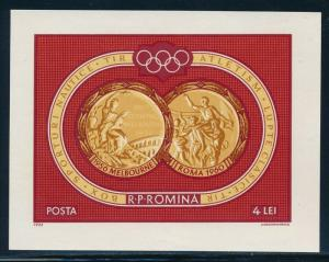 Romania - Rome Olympic Games MNH Souvenir Sheet (1960)