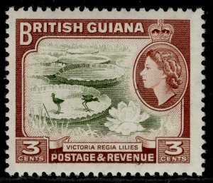 BRITISH GUIANA QEII SG354, 3c brown-olive & red-brown, NH MINT.