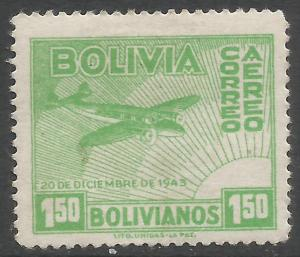 BOLIVIA C98 MNG AIRPLANE T634-1