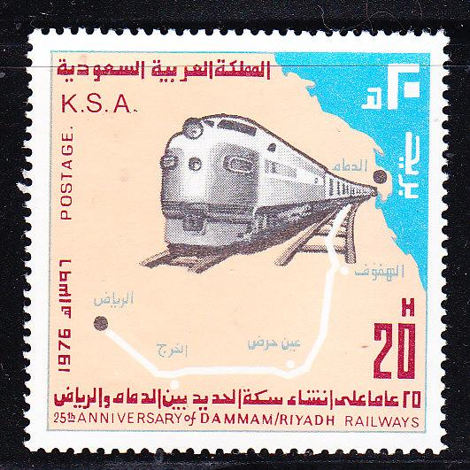 Saudi Arabia 1977 Diesel TRAIN  VF/NH