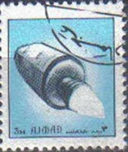 AJMAN, 1972, CTO 3dm. DIFFERENT CANCELS EACH