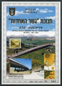 ISRAEL SOUVENIR LEAF CARMEL #431  ACHDUT BRIDGE  FD CANCELLED