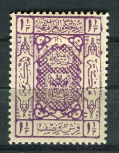 SAUDI ARABIA; 1922 early Local Mecca type issue Mint hinged 1.5Pi. value