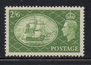 Great Britain Sc 286 1951 2/6d HMS Victory & G VI stamp mint NH