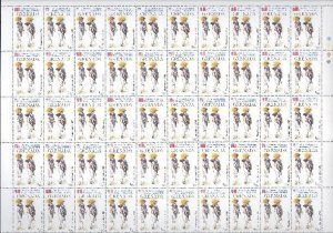 GRENADA 1976  MILITARY #716-17-18 CPLT SHEETS of  50...MNH...$37.50
