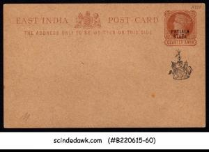 PATIALA STATE - 1/4a QV EAST INDIA POST CARD - OVPT - MINT NH