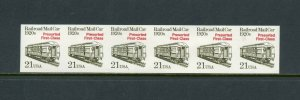 UNITED STATES 21c RAILROAD MAIL CAR IMPERFORATE STRIP OF SIX PAIRS  SCOTT#2265a