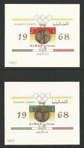 Ajman (United Arab Emirates) 1968-71 Better Mint NH Perf/Imperf/Souvenir Sheets
