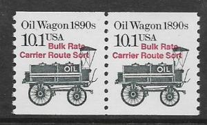 Sc #2130a Oil Wagon Coil Pair MNH