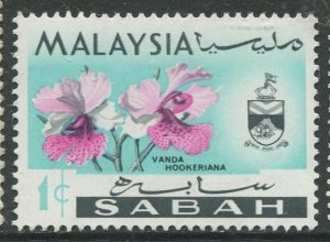 STAMP STATION PERTH Sabah #17 Orchid Type and state Crest MNH 1965