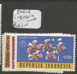 Indonesia Orchid SC B146-9 MNH (3ckr)