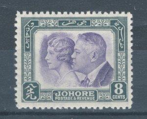 Malaya States - Johore 1935 Sultan Ibrahim & Sultana Scott # 126 MH
