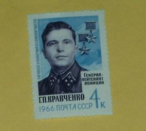 Russia - 3168, MNH - Lt. Gen. Kravchenko. SCV - $0.40