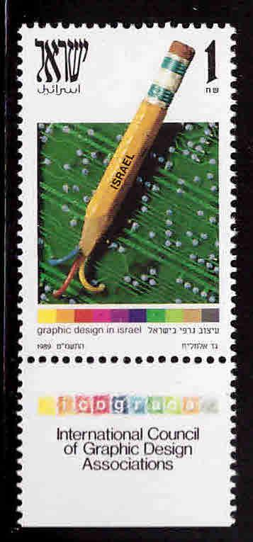 ISRAEL Scott 1026 MNH** 1989 stamp with tab