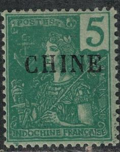 French Offices in China 1904-1905 Mint SC 48 Var Chinese Val Ommited SCV $74.99