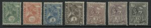 Ethiopia 1895 complete set mint o.g. hinged