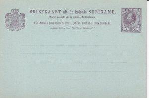 Suriname 5 ct. Postal Card, Unused
