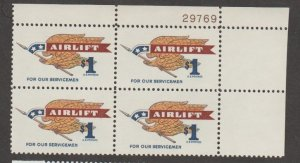 U.S. Scott #1341 Airlift for our Serviceman Eagle Stamp - Mint NH Plate Block