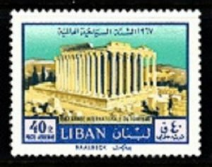 LEBANON- LIBAN MNH SC# C522 INTL. TOURISM YEAR 1967