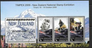 NEW ZEALAND SGMS3180 2009 TIMPEX 09 MNH