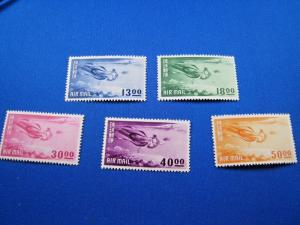RYUKYU ISLANDS - SCOTT #C4-C8   -  MLH           (alb40)