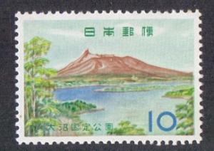 Japan  1961  MNH Onuma Quasi-National Park complete