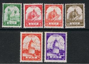 BURMA 1943 JAPANESE OCCUPATION