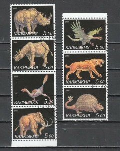 Kalmykia, 2001 Russian Local. Dinosaurs on 7 values. C.T.O.