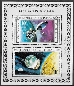 Chad MNH S/S Space Apollo 11 iMPERF.