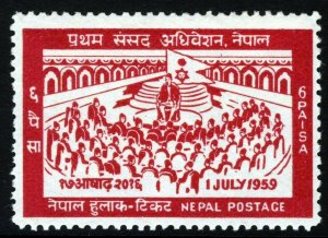 NEPAL 1959 Opening of First Nepalese Parliament SG 134 MNH