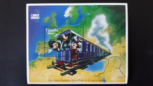 Disney - Uganda 1996. Orient Express ** MNH Block