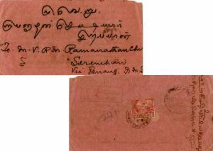Malaya/Straits Settlements India 1a KGV 1933 to Seremban.  Reverse franked.  ...