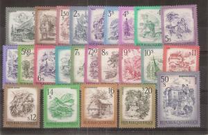 Austria 1973 Views SG1675-1689 MNH Cat£100