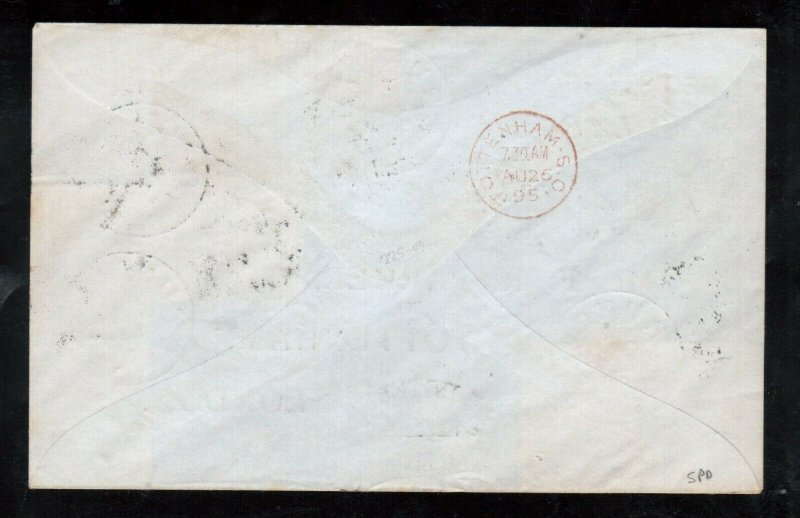 Brunei #A1 - #A7 (SG #1 - #7) Very Fine Used On Registered Cover With Labuan #71