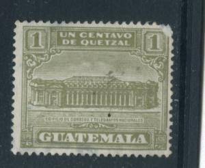 Guatemala RA2  Used (2)cjr