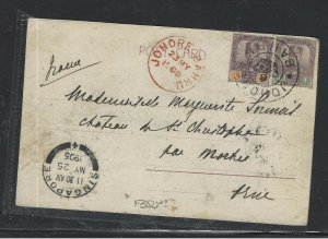 MALAYA JOHORE (PP1008B) 1905 PPC 1C+2C RED JB CANCEL, SINGAPORE RECEIVAL GREAT
