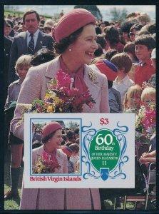 British Virgin Isl -  MNH Sheet of Elizabeth II 60th (1986) #536