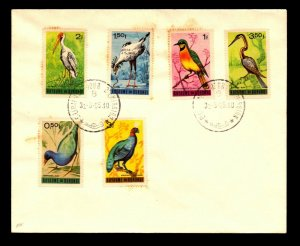 Burundi 1965 Bird Series FDC / Light Toning - L9158