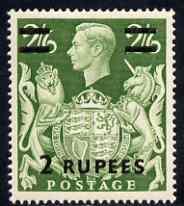 British Postal Agencies in Eastern Arabia 1948 KG6 2r on ...
