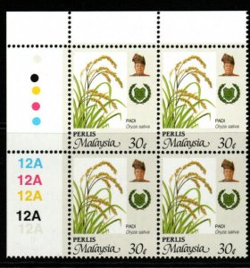 MALAYA PERLIS SG79c 1994 30c AGRICULTURAL PRODUCTS PERF 14X13¾ BLOCK OF 4 MNH