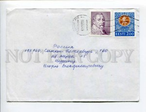 413093 ESTONIA to RUSSIA 1995 year real posted COVER