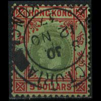 HONG KONG 1921 - Scott# 146 King $5 Used