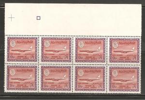Saudi Arabia SC C94 Block of 8 MNH