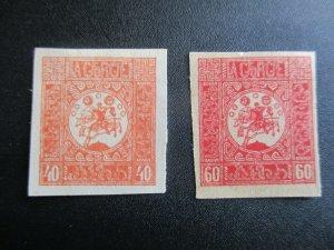 Georgia, 2 Stamps, MH