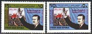 Syria. 1975. 1307-8. Assad, motion correction. MNH.