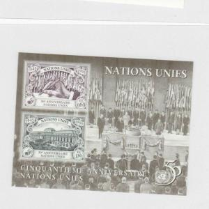 50TH YEAR OF UNITED NATIONS  IMPERF MINI SHEET  UNMOUNTED MINT