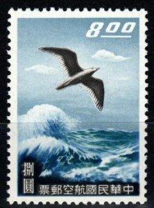 China #C69  F-VF Unused CV $5.50  (X1310)