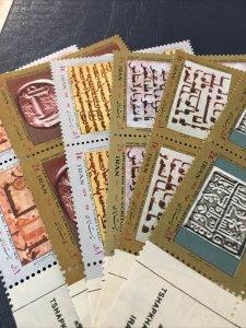 Middle East, MNH  **, P, 1974, Shah, Sc#1753-8,various Script,